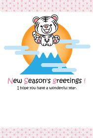 シンプルな年賀状 可愛い子寅と富士山のご来光 麻の葉の和柄模様 イラスト セット ベクター