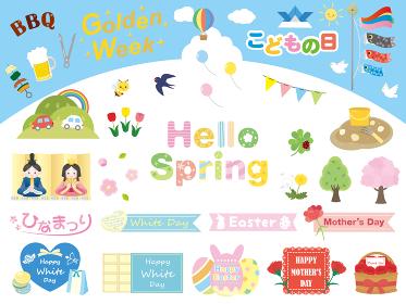 春の見出しイラスト イベント素材集