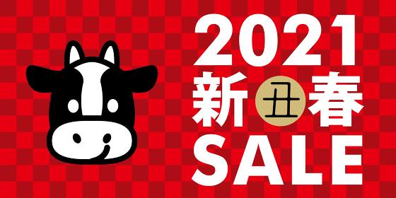 販売促進用バナー新春初売りセール・正月のイメージ 市松模様バナーデザイン牛のイラスト丑年