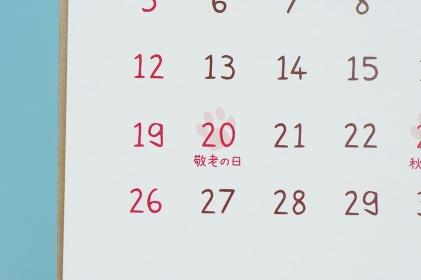 カレンダー イベント日 敬老の日