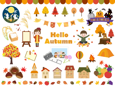かわいい秋のイラスト素材