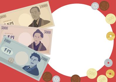 日本のお金 フレーム 紙幣 硬貨 ベクターイラスト