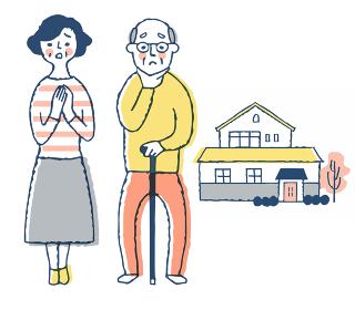 家とシニア夫婦 困った表情