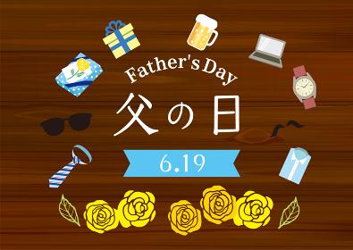 父の日のおしゃれなポスター