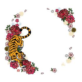 2022年 寅年の年賀状 手書きの花と虎のイラスト