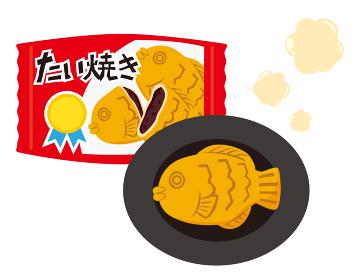 たい焼き, 和菓子, 鯛焼き, ベクター, 餡子, おやつ, お菓子, スイーツ, 食べ物, 甘い,