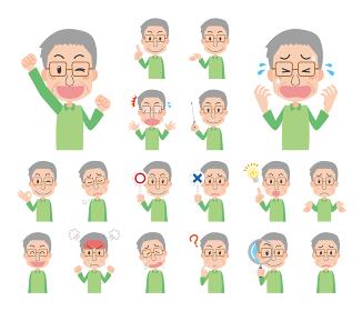 シニア男性の表情イラストセット