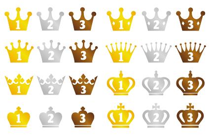 王冠 ランキングセット / 1位~3位 (金・銀・銅)