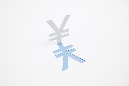 日本円・通貨のマーク・イメージ(※青色)
