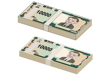 新紙幣の一万円札の札束のイラスト
