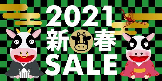 販売促進用バナー新春初売りセール正月のイメージ 市松模様バナーデザイン牛の夫婦イラスト丑年