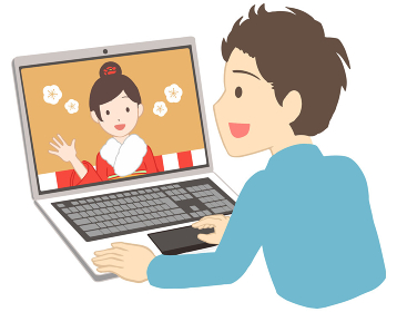 オンライン成人式を見る 振袖 男性(線無し)