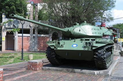 台湾のローカル線、集集駅近くにある「軍史公園」M41ウォーカーブルドッグ戦車