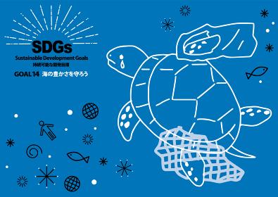 SDGs GOAL13のための指定色シンプル線画(北半球/日本語)