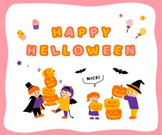 ハロウィンと仮装する子どもたちのイラストセット