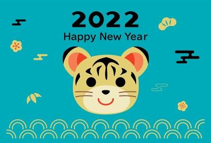 寅年のかわいい虎のイラストの年賀状