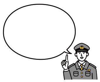 男性 若い 警察官 ベクター ポップ 提案 アドバイス 人差し指 空欄 空白