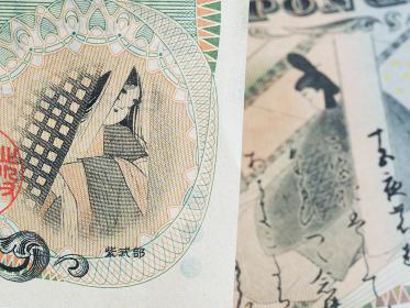 二千円札 紙幣の絵柄(源氏物語・紫式部)のアップ