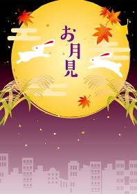秋のお月見の背景素材