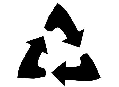 リサイクルの黒いシルエット