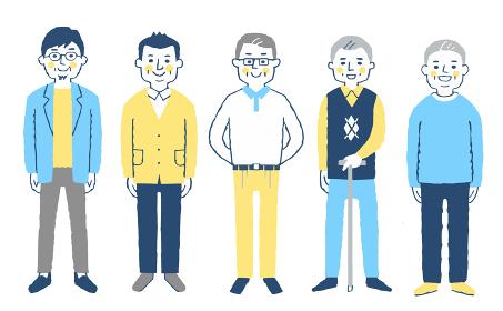 シニア男性5人 全身