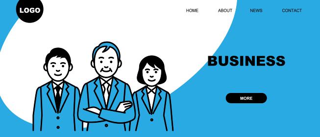 ビジネスのWebページテンプレート ランディングページのデザイン