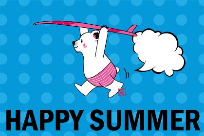 暑中見舞いテンプレート夏のイメージのサーフボードを持ったシロクマのイラスト|水玉背景