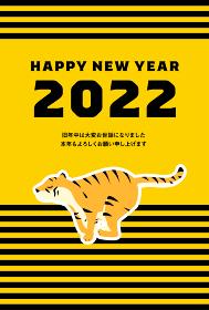 黄色と黒の縞模様を背景に走る虎の年賀状、2022年寅年