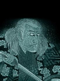 浮世絵 歌舞伎役者 その14 ホログラム