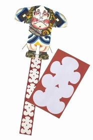 和凧と大入り袋
