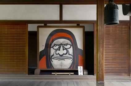 等持院 達磨図 京都市