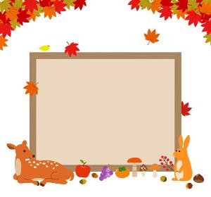秋の紅葉と動物とボード フレーム素材