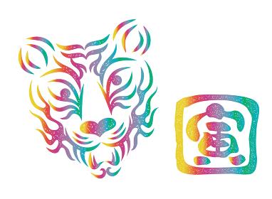 虎の顔のデザイン 日本の伝統芸能 歌舞伎の舞台メイク 隈取り スタンプ風イラスト ベクター