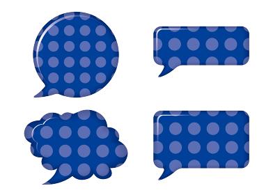レリーフ状の漫画の吹き出し(ネイビー)|ドットバルーン ベクターデータ Speech balloon