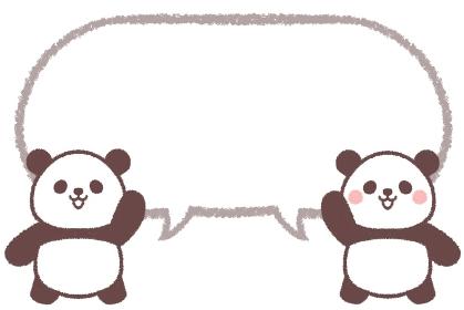 片手をあげて喜ぶ双子の子供パンダと線画吹き出し