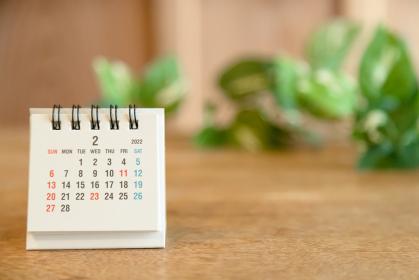 2022年2月の卓上カレンダー