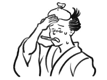 日本画タッチの発熱している人物イラスト