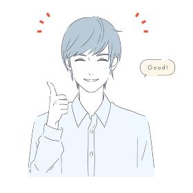 親指を立てるポーズをする笑顔の男性のイラスト