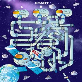 迷路,宇宙ステーション