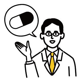 医師 医者 男性 ポップ 薬 錠剤 提案