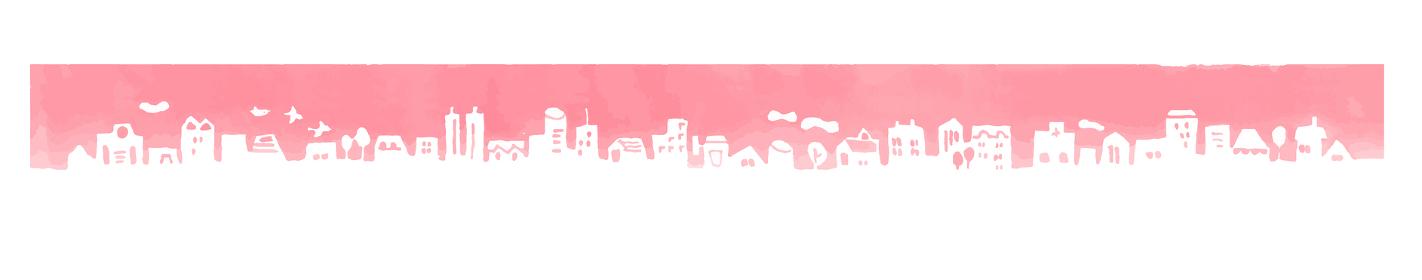 街並み シルエット ピンク