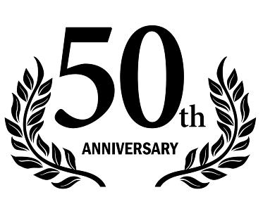 アニバーサリーのロゴ 50周年 月桂樹・月桂冠 エンブレム グラフィック素材 モノクロ