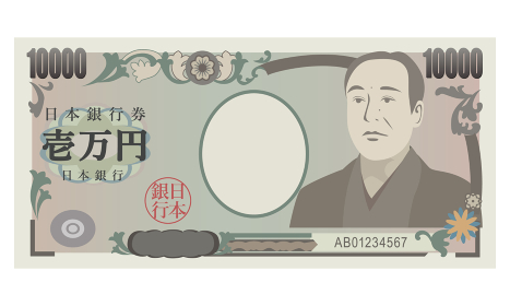 一万円札のベクターイラスト