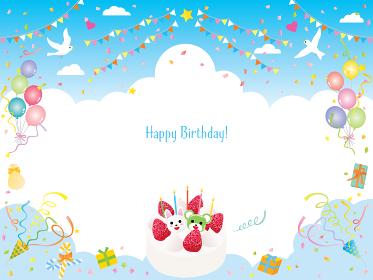風船やケーキやフラッグの青いお誕生日フレーム