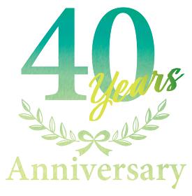 水彩画 水彩タッチ アニバーサリーのロゴ 40周年 月桂樹・月桂冠 エンブレム グラフィック素材