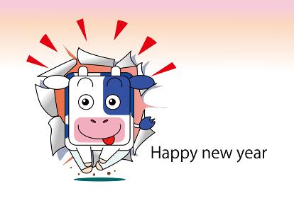 年賀状素材のイラスト、突進する牛2021