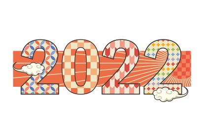 カラフルな和柄の初日の出をイメージした2022年賀状素材