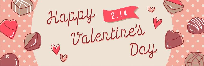 バレンタイン チョコレート ハート バナー 横長 POP