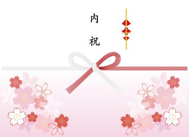 花柄付きののし紙 内祝