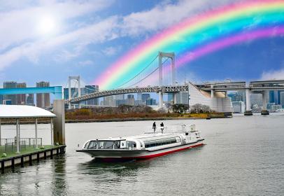 虹の橋に向かう水上バス